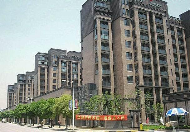 上海新凯家园