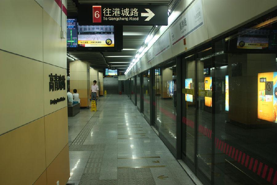 上海轨道交通6号线